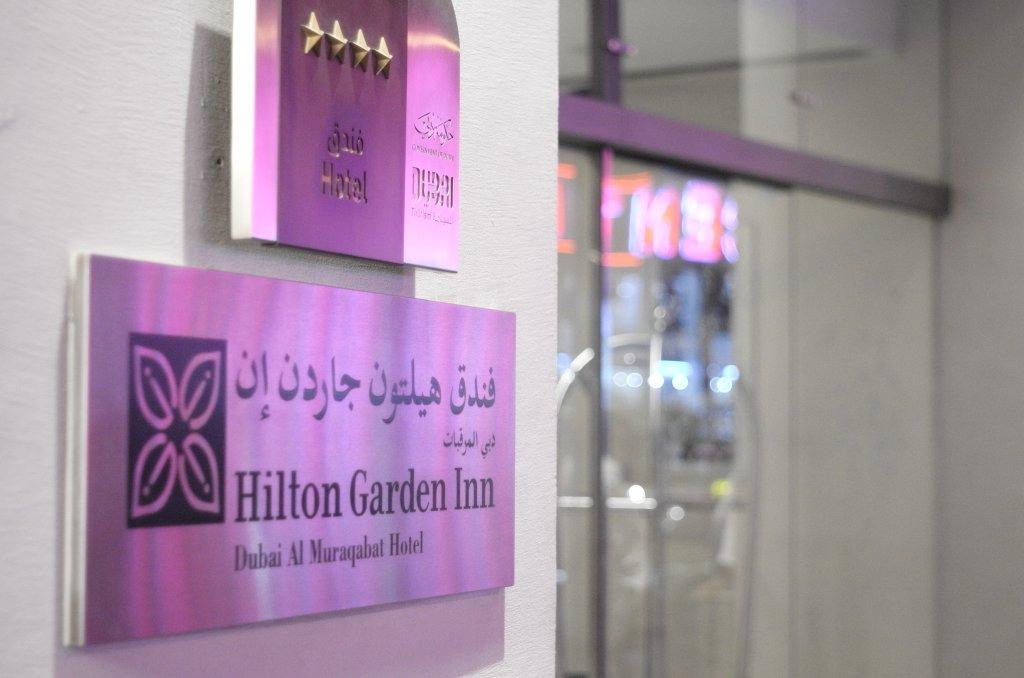 Hotel Review : ヒルトンガーデンインドバイ アル ミュラカバット(Hilton Garden Inn Dubai Al Muraqabat)