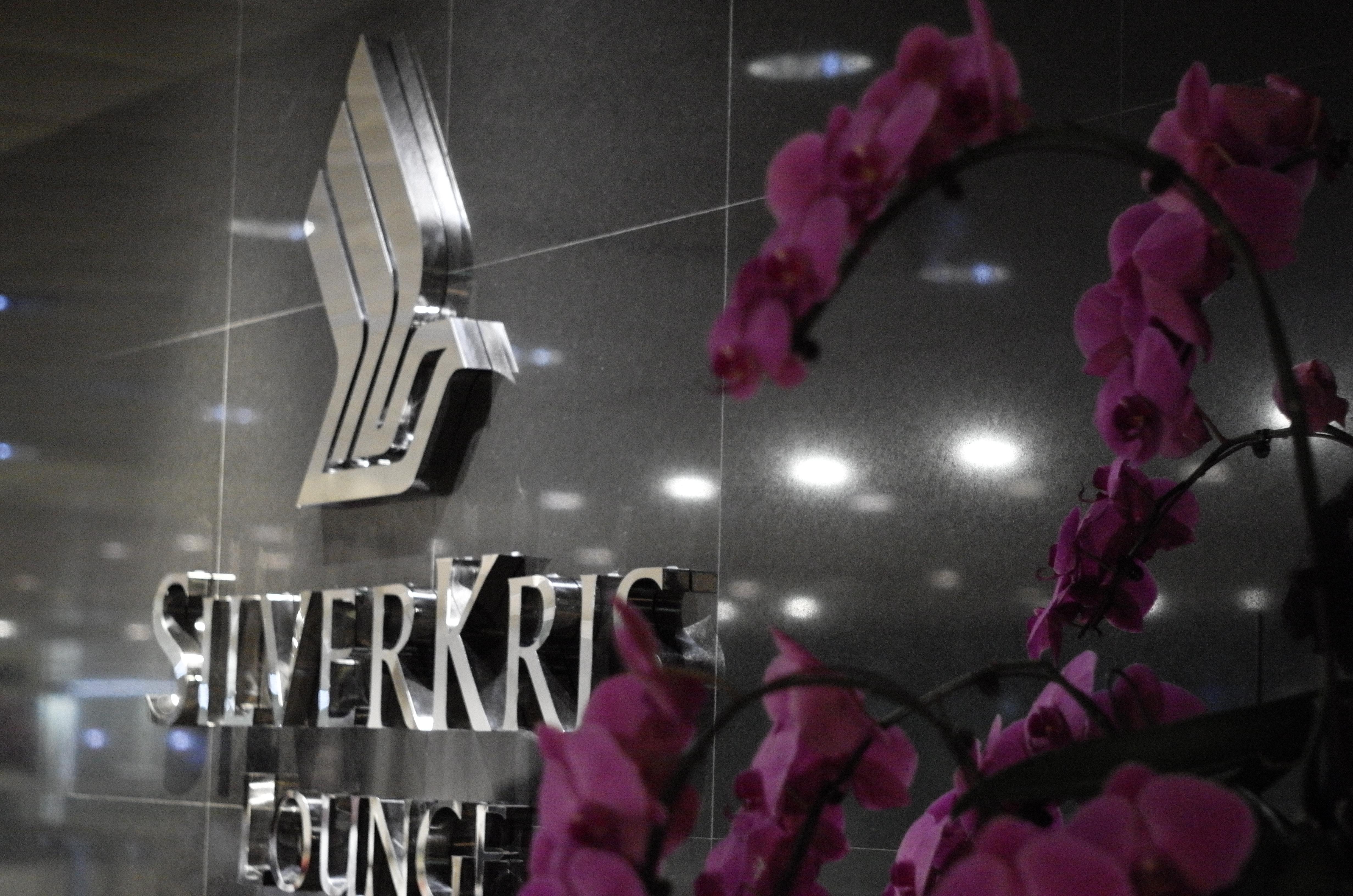 Lounge Review : シンガポール・チャンギ空港(SIN)ターミナル2 シルバークリスラウンジ(SilverKris Lounge)