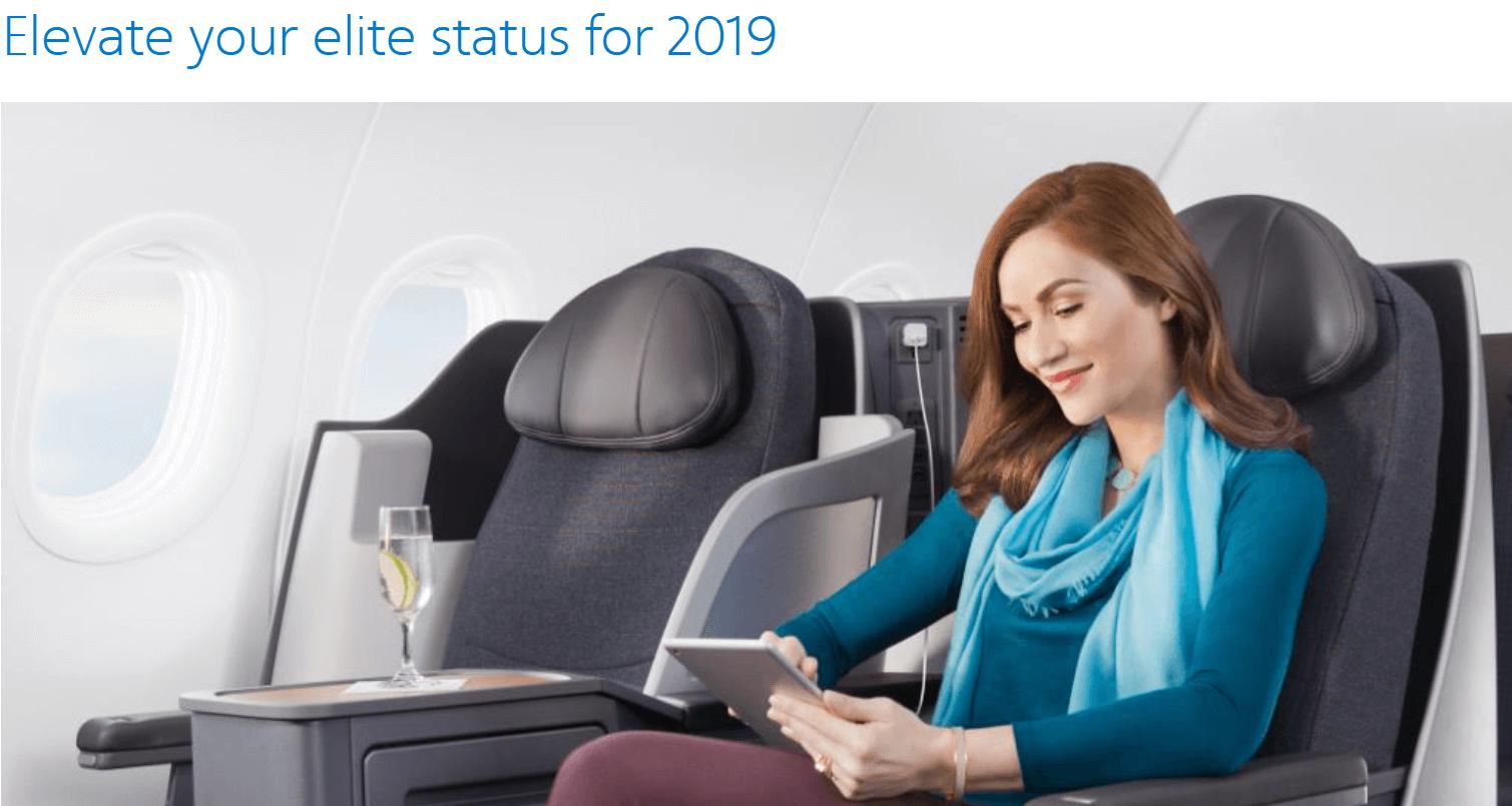 アメリカン航空(AA)の上級会員(2019年)を「購入」できます
