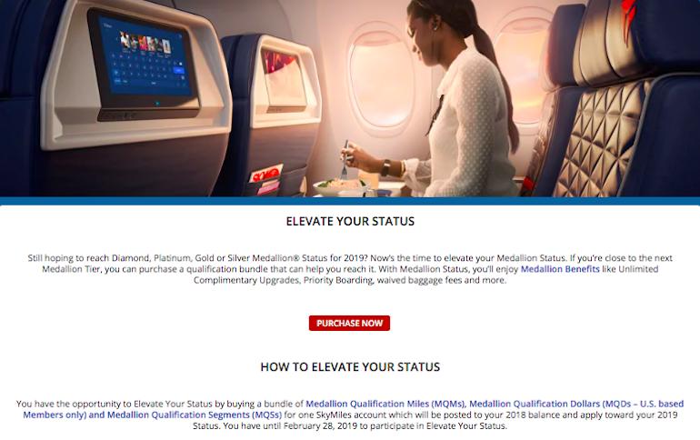 デルタ航空(DL)の上級会員(2019年)を「購入」できます