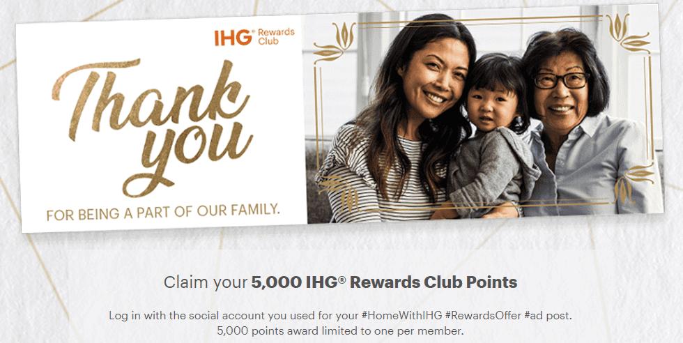 TwitterやInstgramを利用してIHGのポイントを獲得できるキャンペーンやってます(2018/12/31まで)