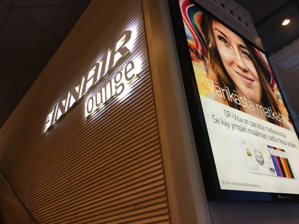Lounge Review : ヘルシンキ空港(HEL) フィンエアー(AY)ラウンジ(ゲート22付近)