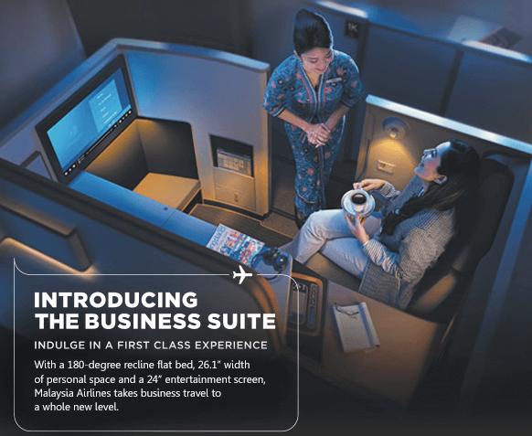 マレーシア航空(MH)のファーストクラスに代わる「Business Suite」とは