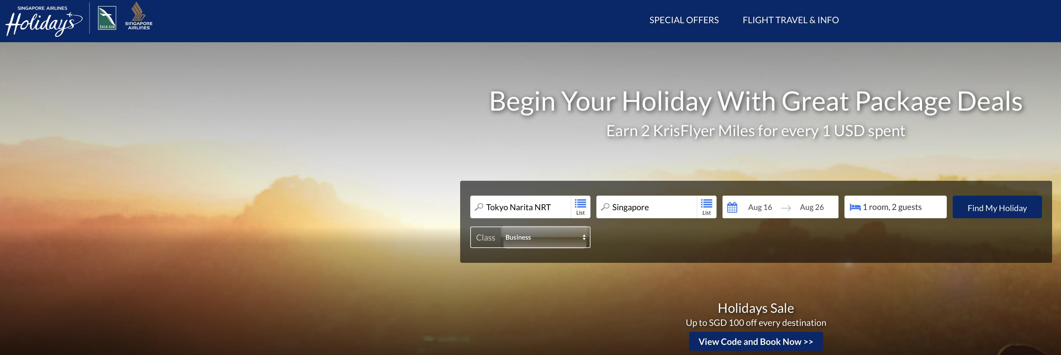 シンガポール航空(SQ)のパッケージツアーサイト「Singapore Airlines Holidays」がオープン