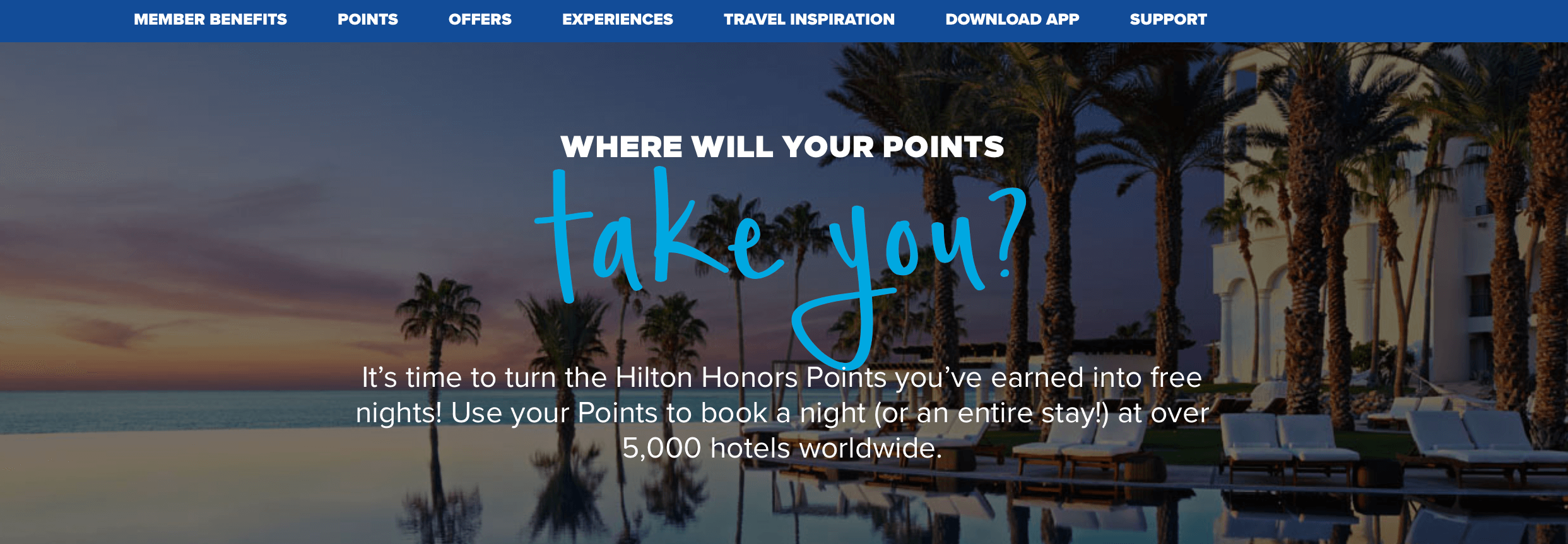 ヒルトンのポイント宿泊に必要なポイント数を検索できる便利なツール