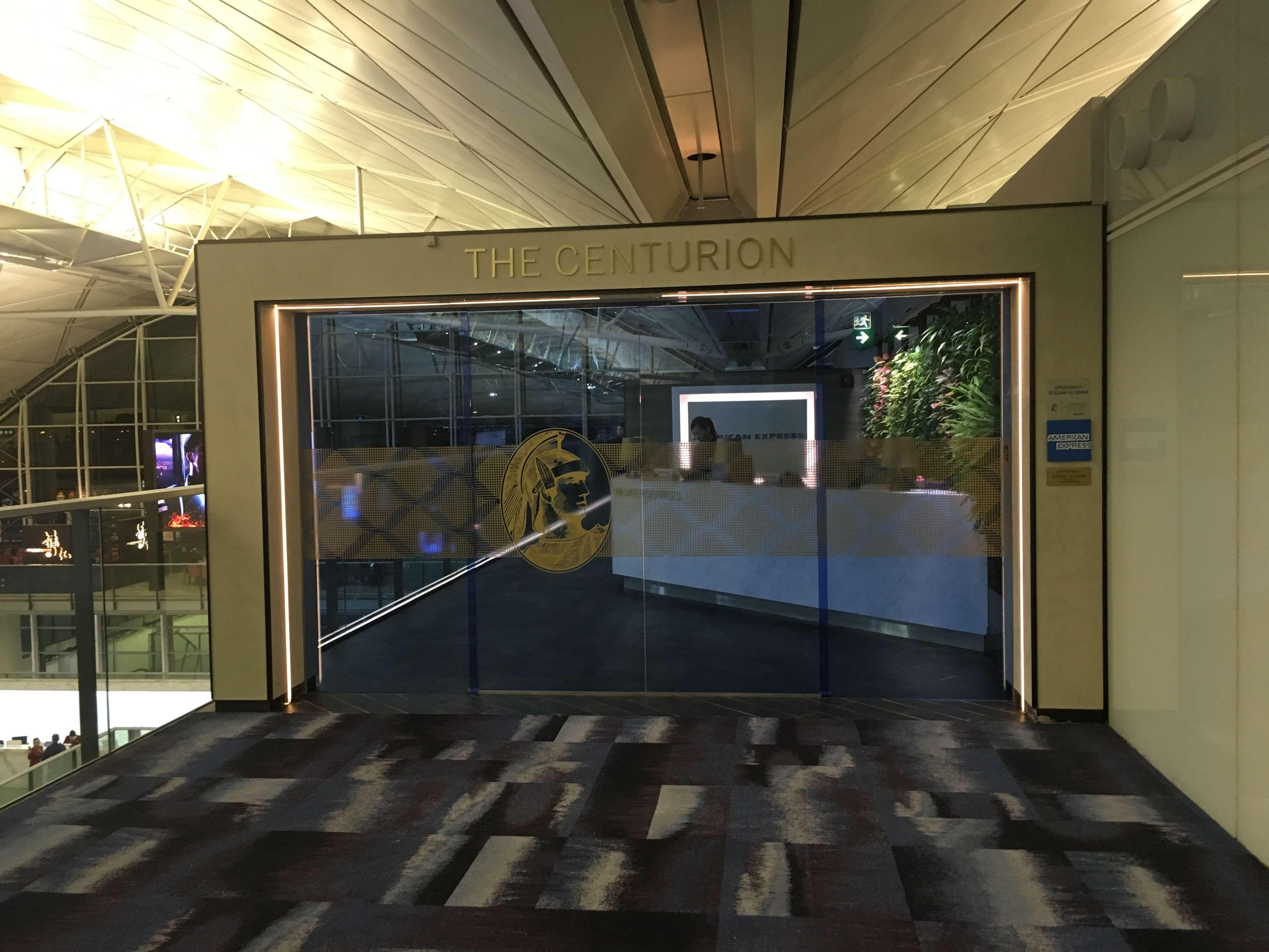 Lounge Review : 香港空港(HKG)  アメリカンエキスプレス センチュリオンラウンジ(American Express Centurion Lounge)