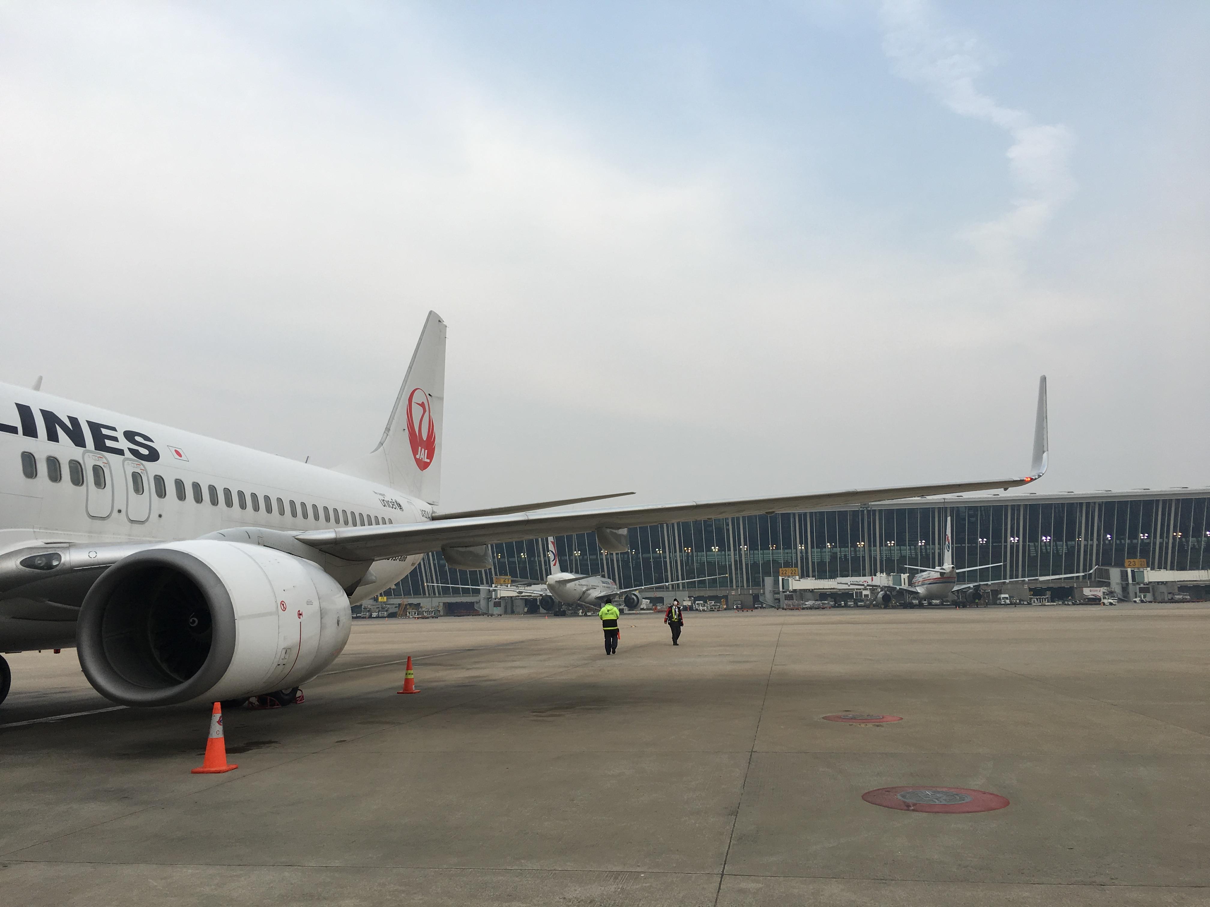 Business Class Review : JAL(JL) JL877 成田(NRT) – 上海浦東(PVG)