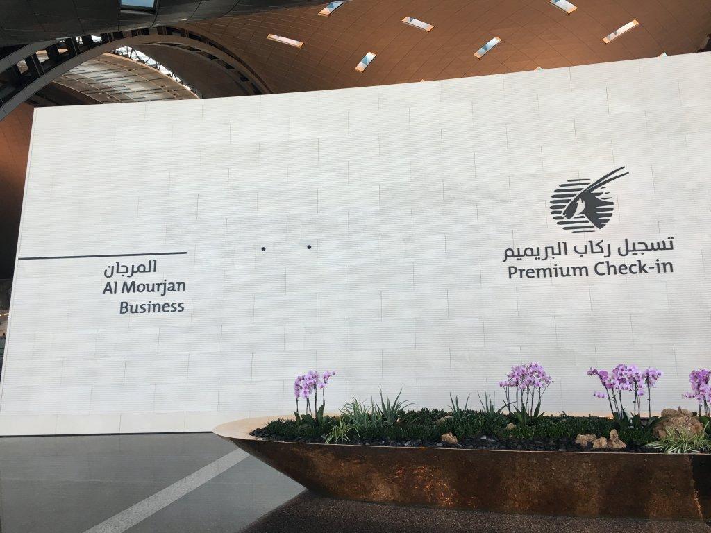 Business Class Review : カタール航空(QR) QR556(ドーハ(DOH) – ムンバイ(BOM))