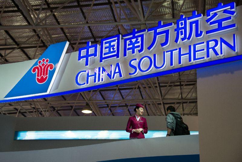 アメリカン航空(AA)のマイレージが中国南方航空(CZ)のフライトで使えます