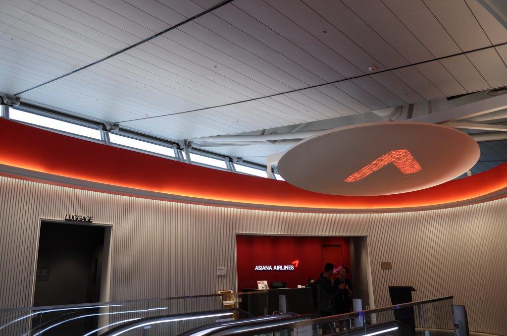Lounge Review : ソウル仁川空港(ICN) アシアナ航空(OZ)ビジネスラウンジ(East)