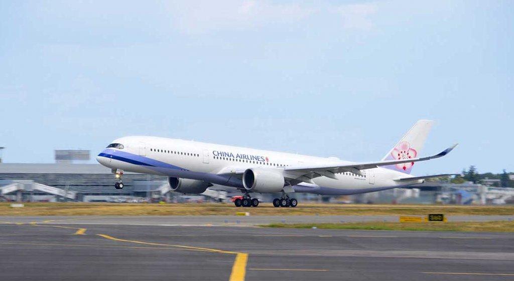 カンタス航空(QF)のマイレージを利用してチャイナエアライン(CI)のフライトが予約できるようになりました