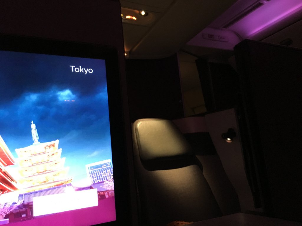 Business Class Review : QR806 ドーハ(DOH) – 成田(NRT) Q Suite(B777-300ER)