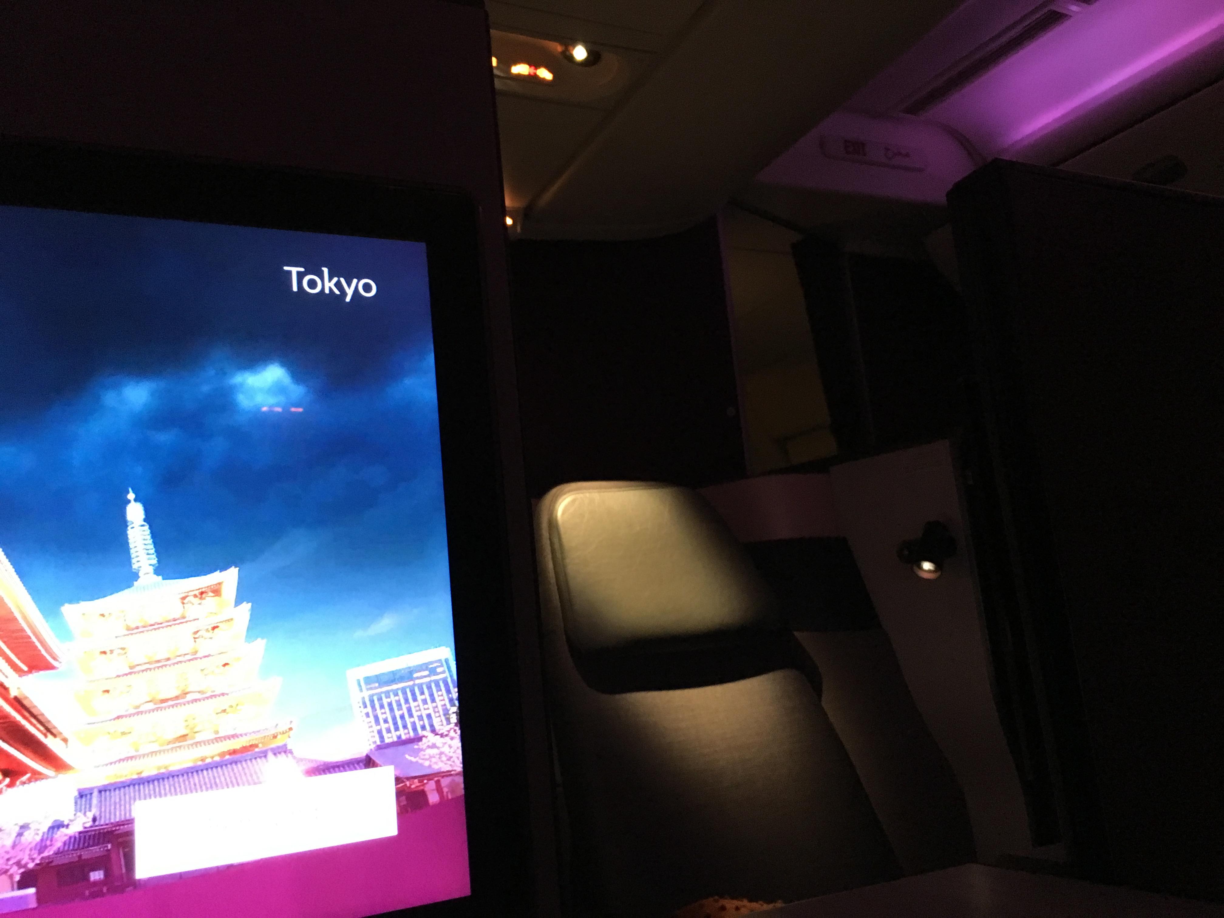 Business Class Review : QR806 ドーハ(DOH) – 成田(NRT) Q Suite(B777-300ER)