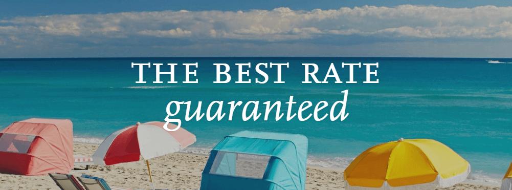 ハイアットが「最低価格保証」の規定を変更(2019/4/17から)