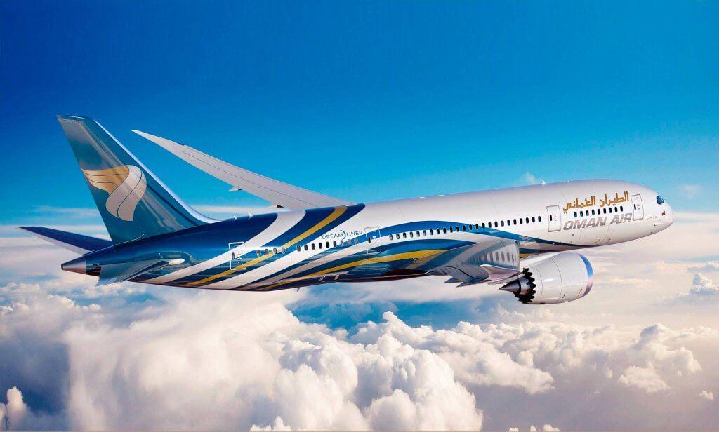 エティハド航空(EY)のマイレージでオマーン・エア(WY)のフライトを予約する