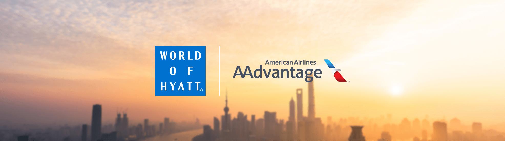 ハイアットとアメリカン航空(AA)のアカウントを相互リンクできます