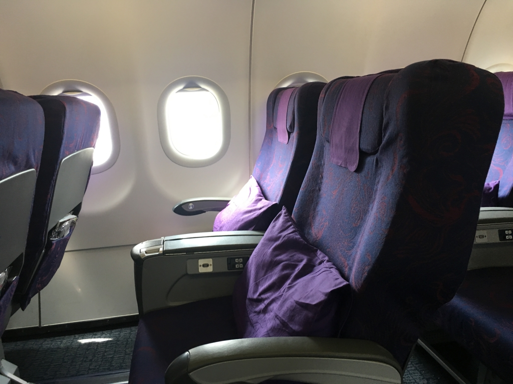 Business Class Review : CA405 上海浦東(PVG) – 名古屋(NGO)
