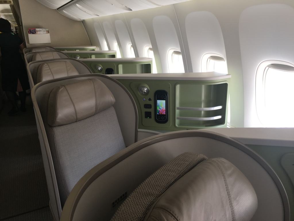 Business Class Review : エバー航空(BR) BR105 福岡(FUK) – 台北桃園(TPE)