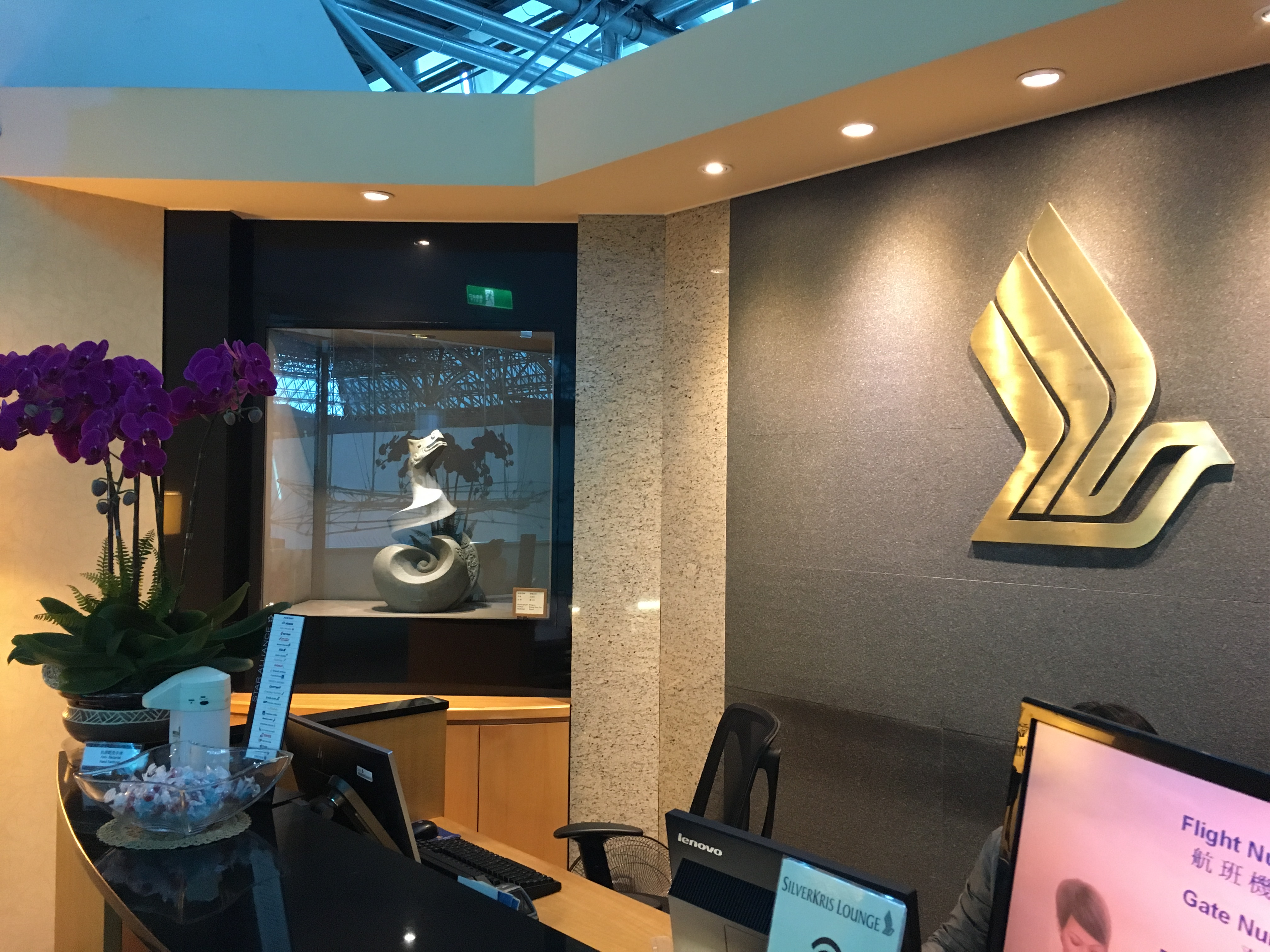 Lounge Review : 台北桃園空港(TPE)ターミナル2 シンガポール航空(SQ) シルバークリスラウンジ(SilverKris Lounge)