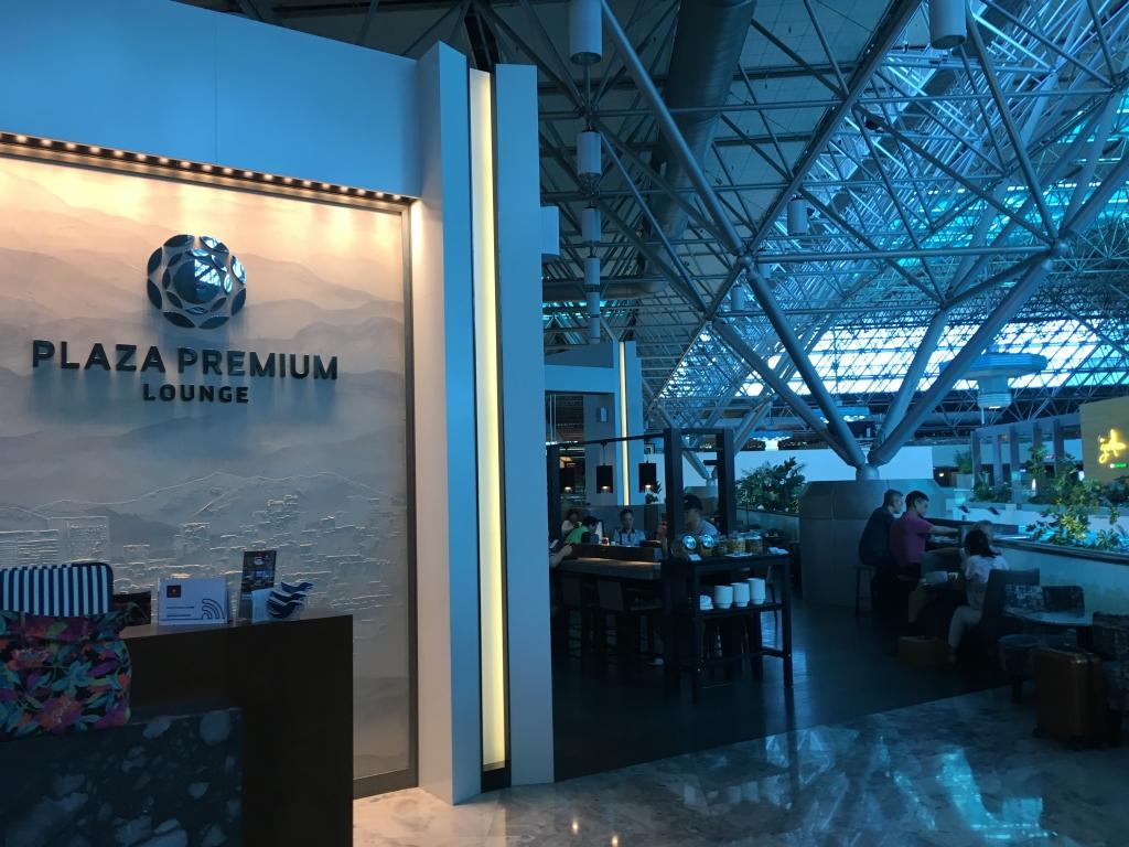 Lounge Review : 台北桃園空港(TPE)ターミナル2 プラザプレミアムラウンジ(Plaza Premium Lounge)