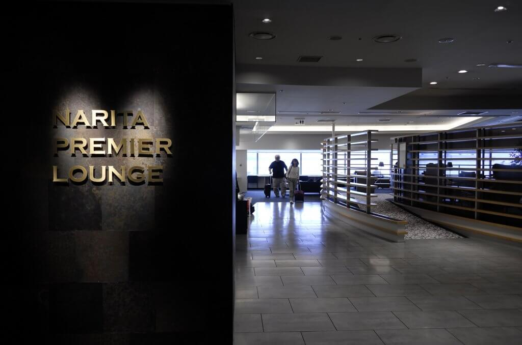 Lounge Review : 成田空港(NRT) 成田プレミアラウンジ(Narita Premier Lounge)