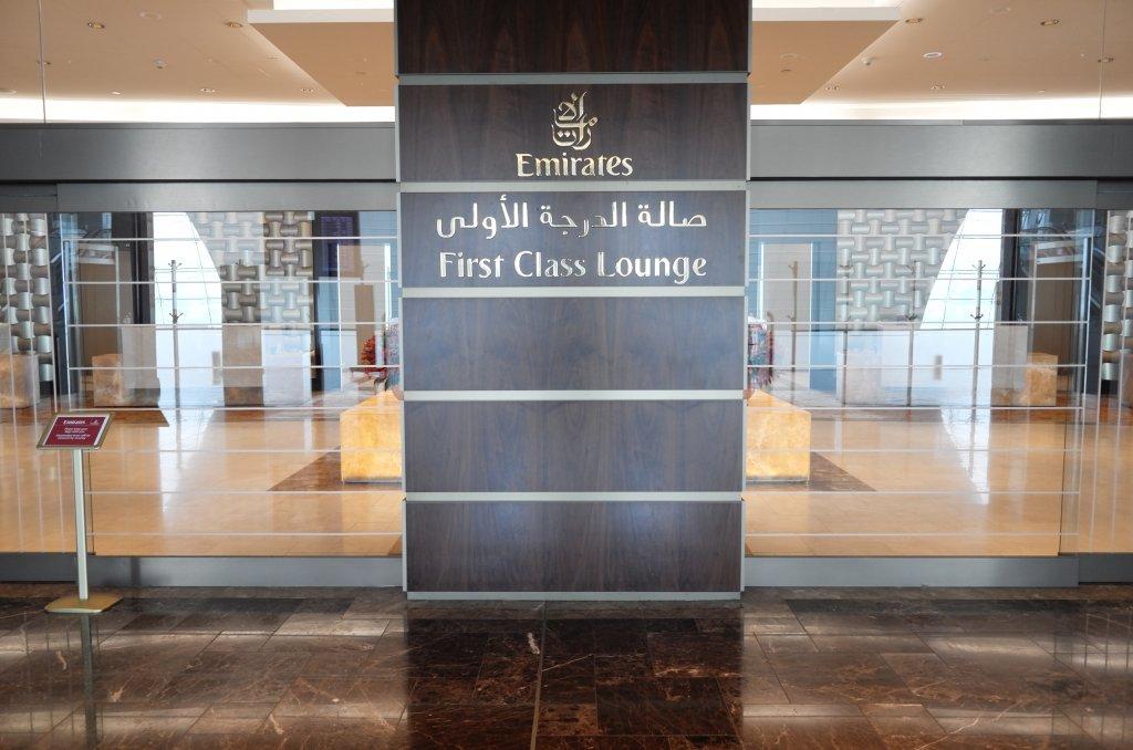 Lounge Review : ドバイ空港(DXB)ターミナル3 エミレーツ航空(EK) ファーストクラスラウンジ(コンコースA)