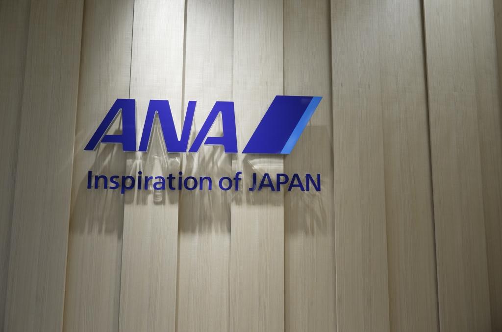 Lounge Review : 大阪伊丹空港(ITM) ANAラウンジ(2019年2月以降)
