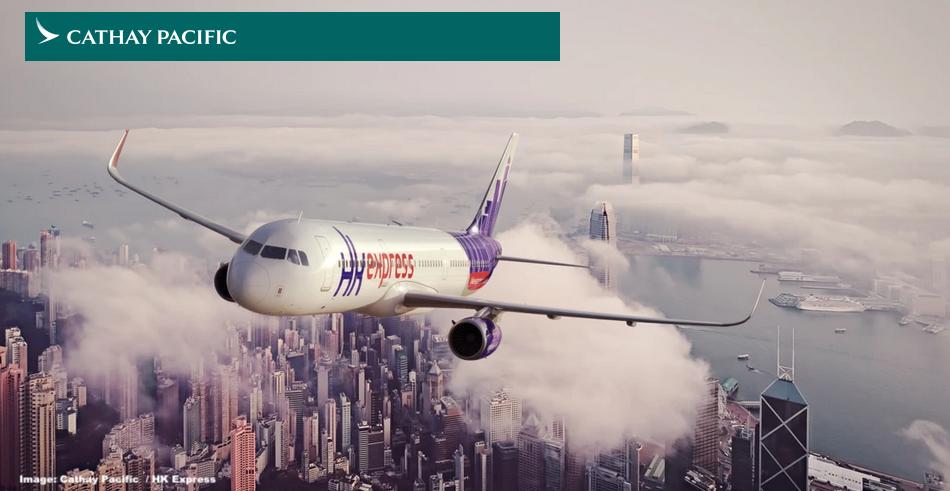 香港エクスプレス(UO)のフライトでキャセイパシフィック航空(CX)のアジアマイルが貯まります