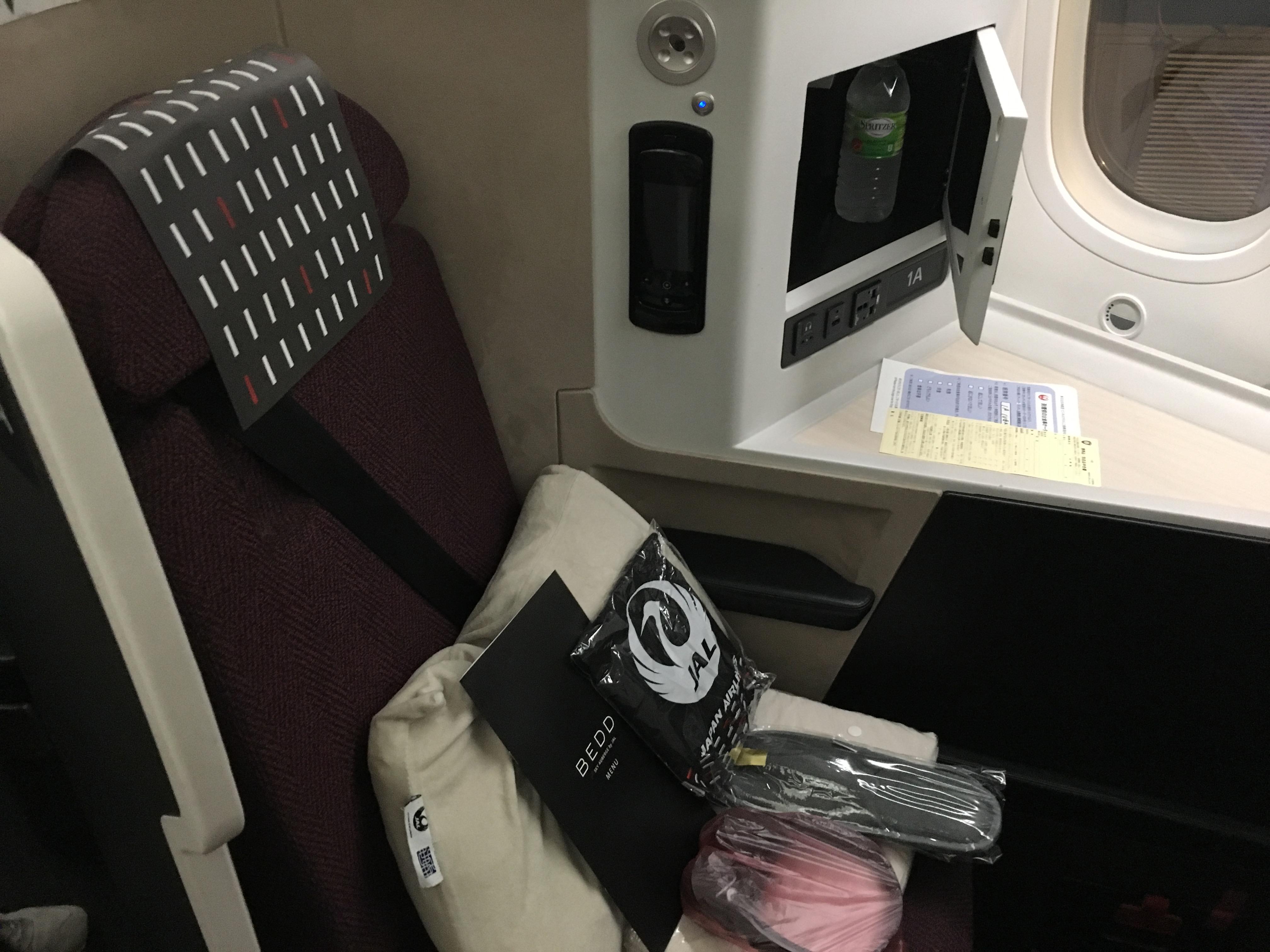 Business Class Review : 日本航空(JL) JL724  クアラルンプール(KUL) – 成田(NRT)