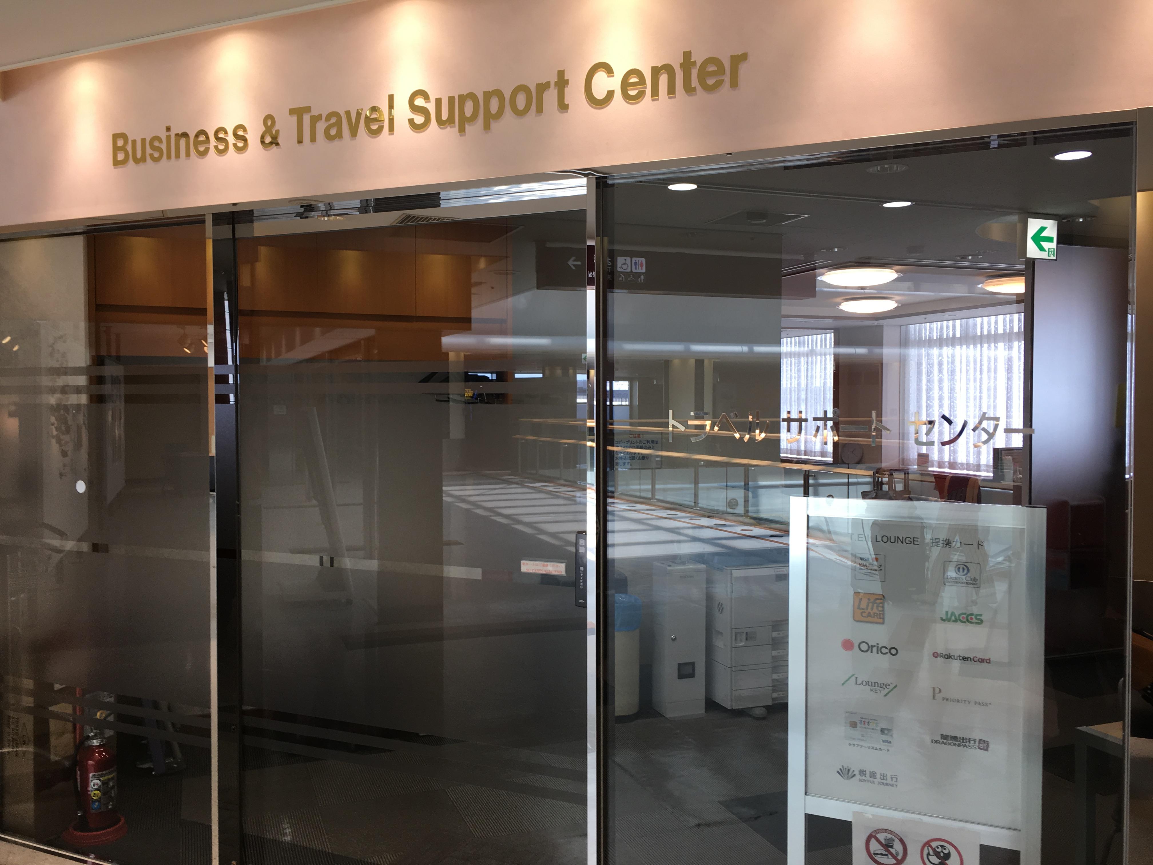 Lounge Review : 成田空港(NRT) ターミナル1 TEIラウンジ
