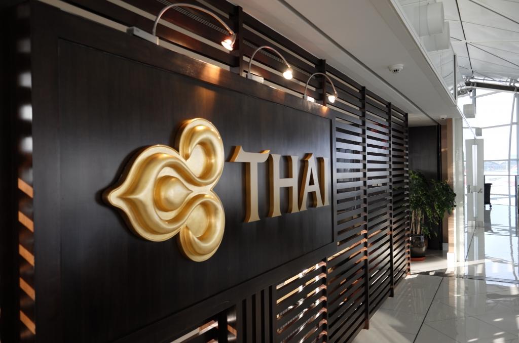 Lounge Review : 香港空港(HKG) タイ国際航空(TG)ロイヤルオーキッドラウンジ(Royal Orchid Lounge)