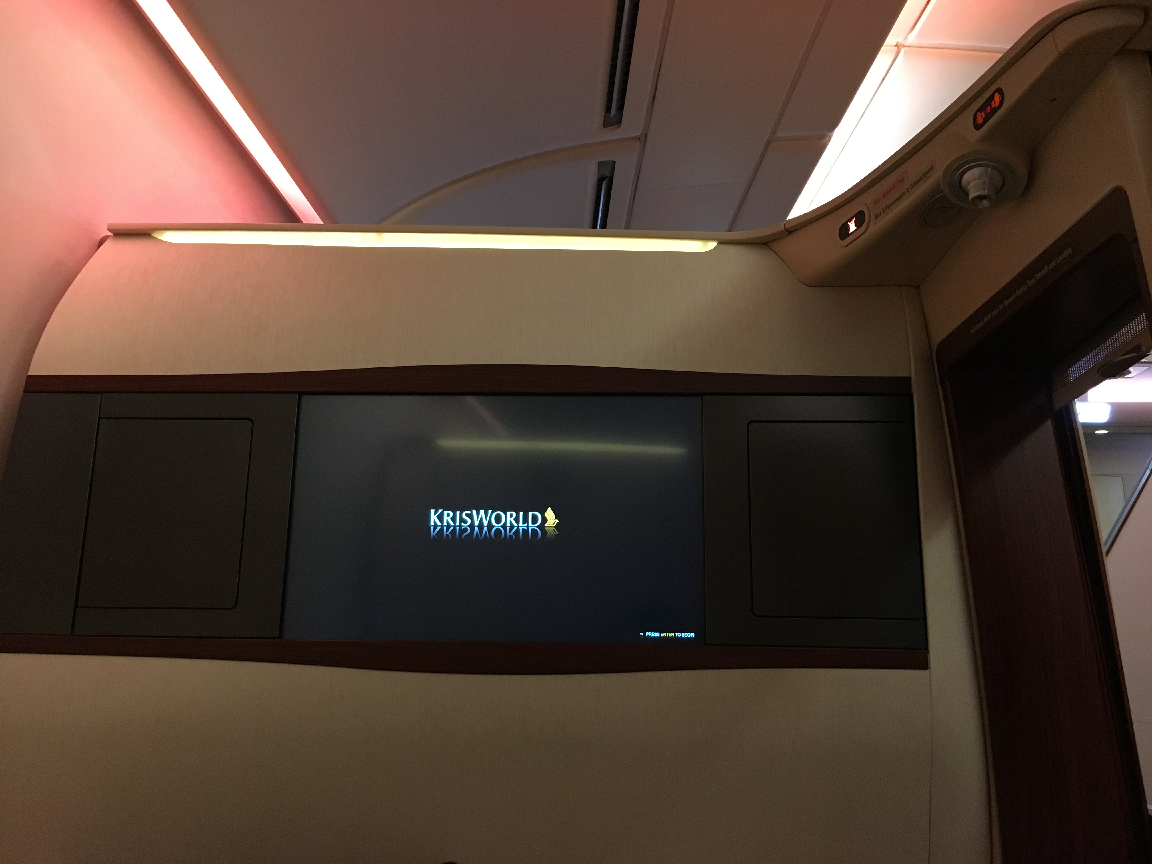 First Class Review : シンガポール航空(SQ) SQ638 シンガポール(SIN) – 成田(NRT) エアバス A380 スイートクラス