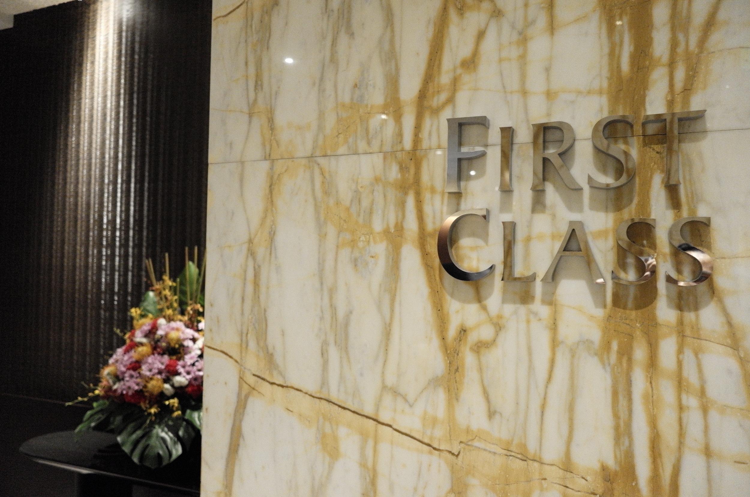 Lounge Review : シンガポール空港(SIN) ターミナル1 タイ国際航空(TG)ロイヤルラウンジ(Royal Silk Lounge)