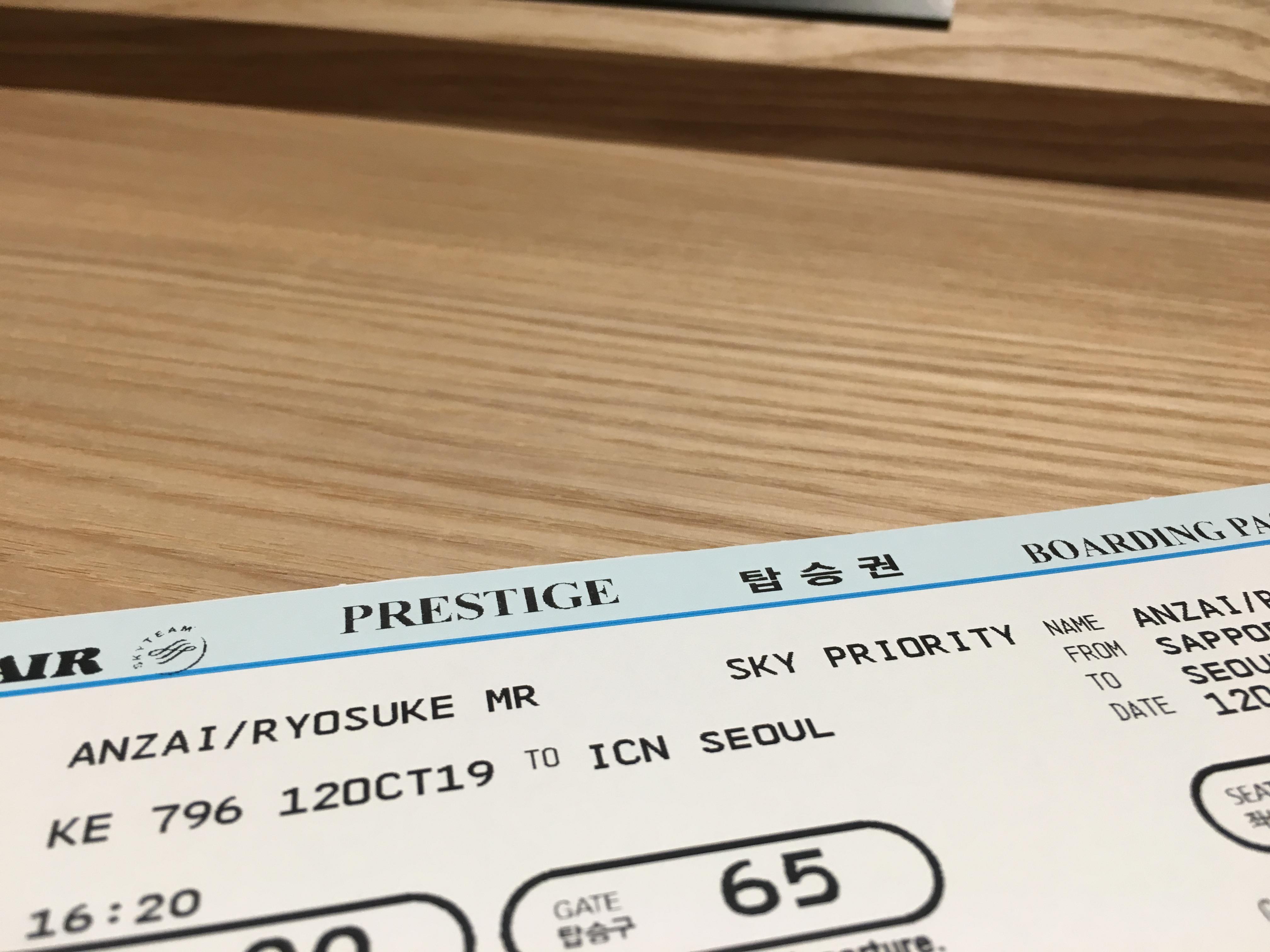 Business Class Review : 大韓航空(KE) KE796 札幌新千歳(CTS) – ソウル仁川(ICN)