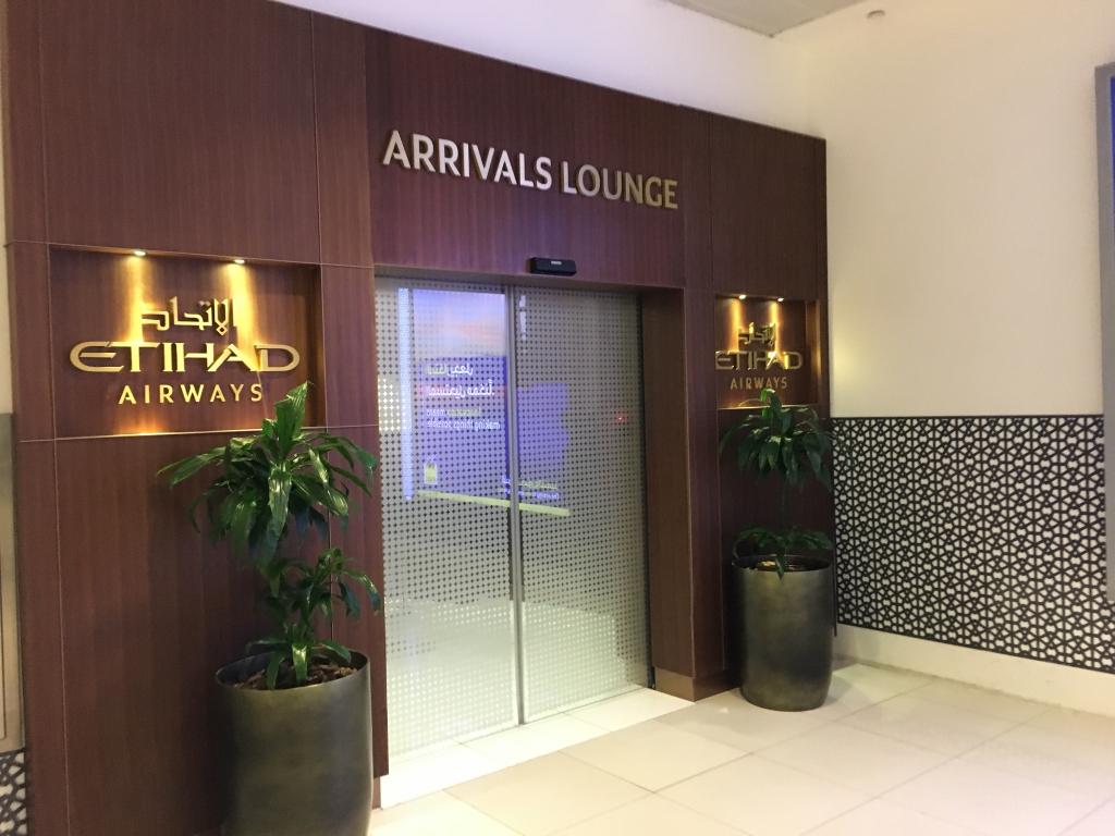 Lounge Review : アブダビ空港(AUH) エティハド航空(EY)アライバルラウンジ(Arrivals Lounge)