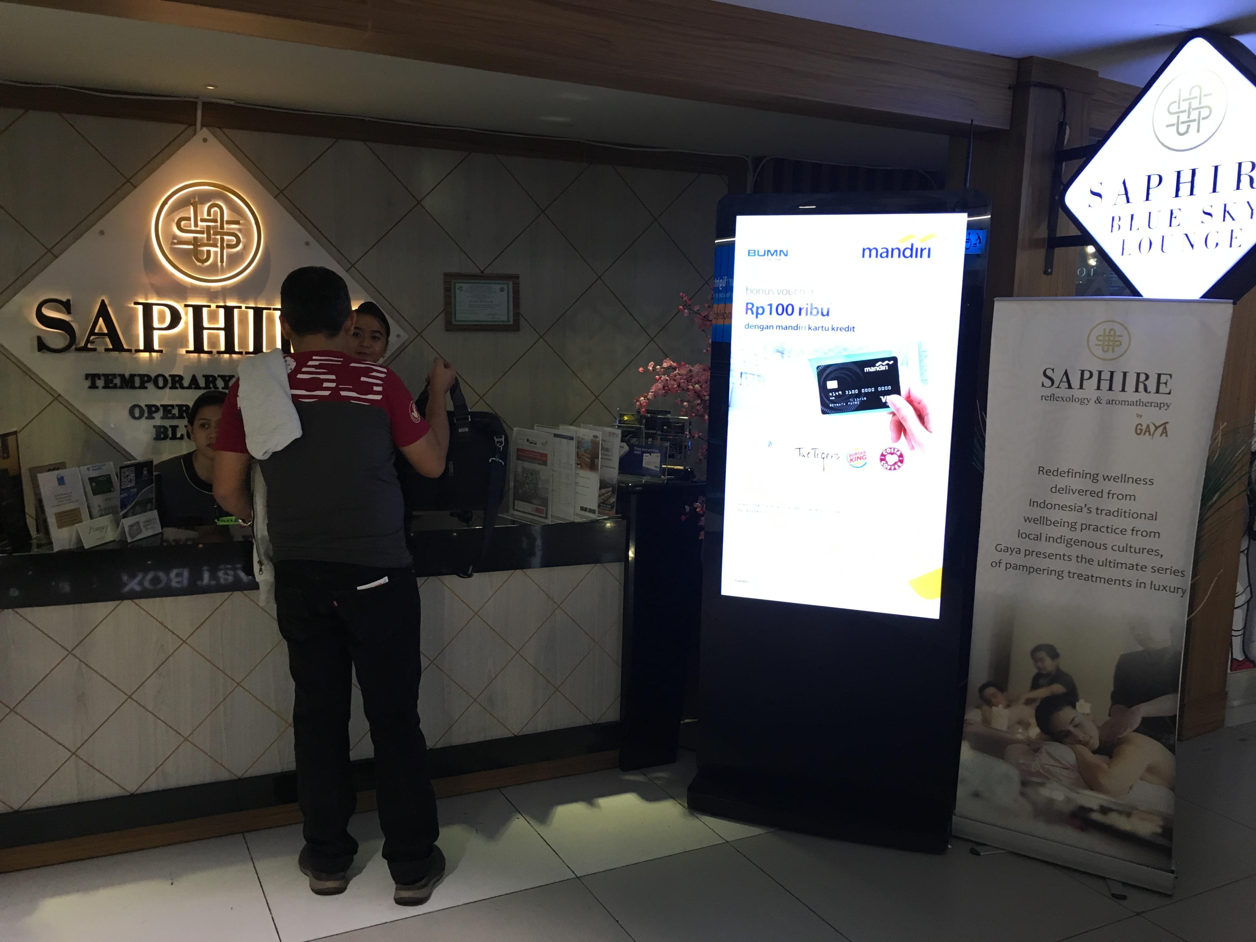 Lounge Review : ジャカルタ空港(CGK)ターミナル3 サファイアラウンジ(Saphire Lounge)