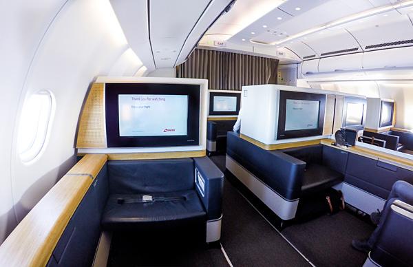 特典航空券で短距離路線のファーストクラスを予約するべきか?