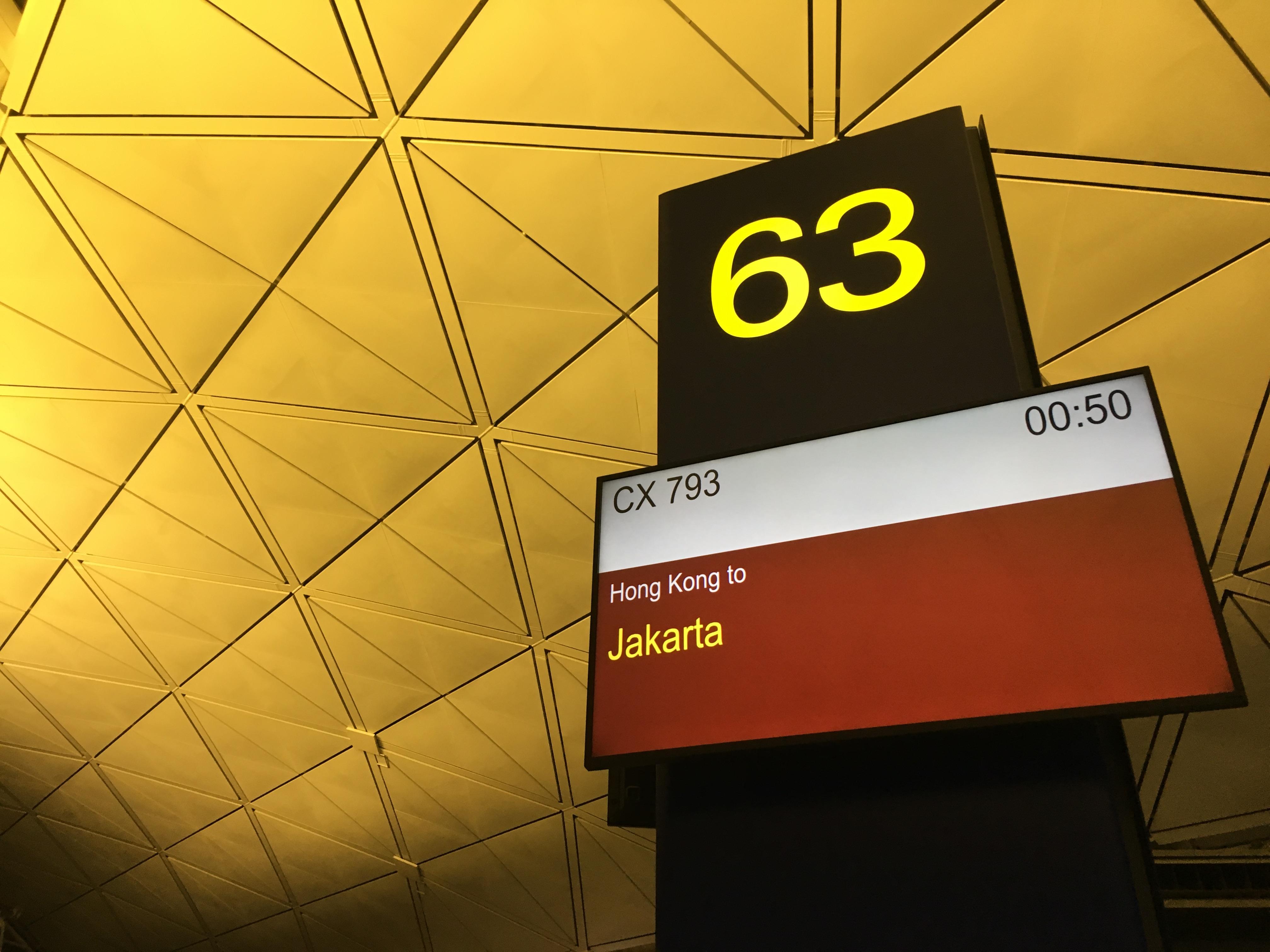 香港空港(HKG)の乗り継ぎ利用に関する注意点(2020/6/4現在)