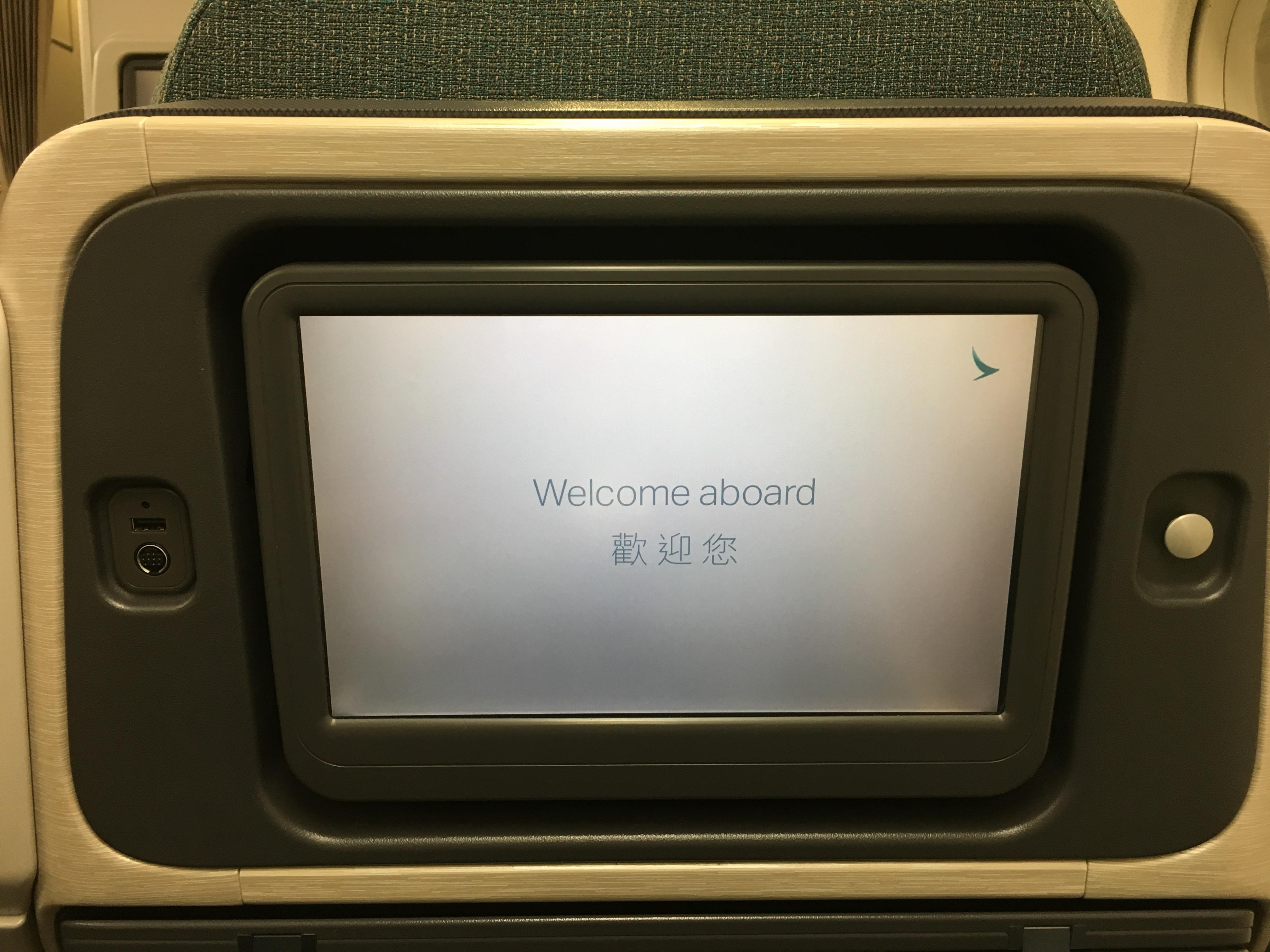 Business Class Review : キャセイパシフィック航空(CX) CX793  香港(HKG) – ジャカルタ(CGK)