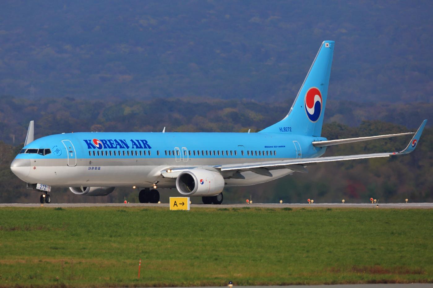 大韓航空(KE)のマイレージプログラムが改悪(2020年11月以降順次)