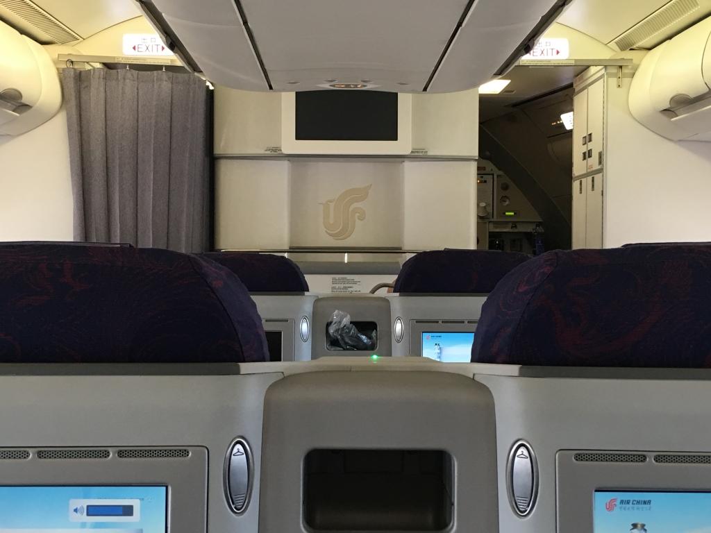 Business Class Review : 中国国際航空(CA) CA928 関西(KIX) – 北京首都(PEK)