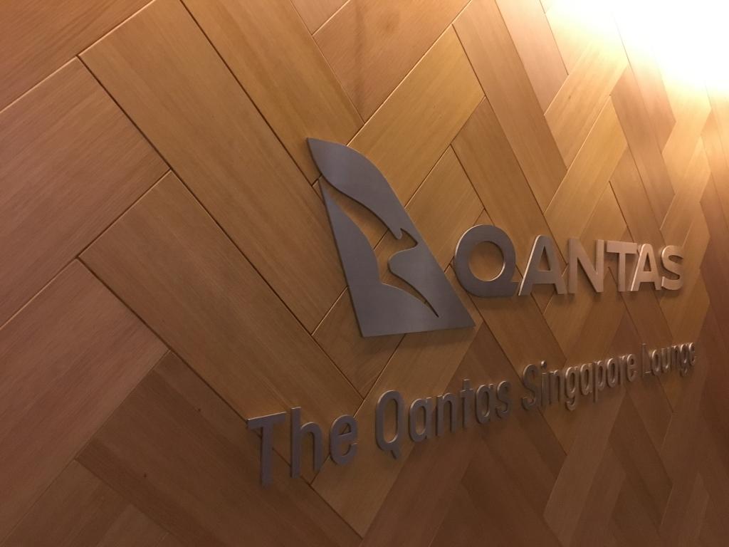 Lounge Review : シンガポール空港(SIN) ターミナル1 カンタス航空(QF)シンガポールラウンジ(The Qantas Singapore Lounge)
