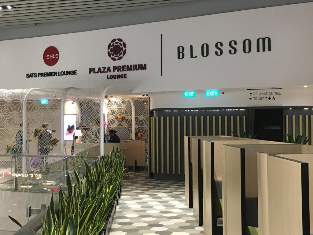 Lounge Review : シンガポール空港(SIN) ターミナル4 ブロッサムラウンジ(Blossom Lounge)