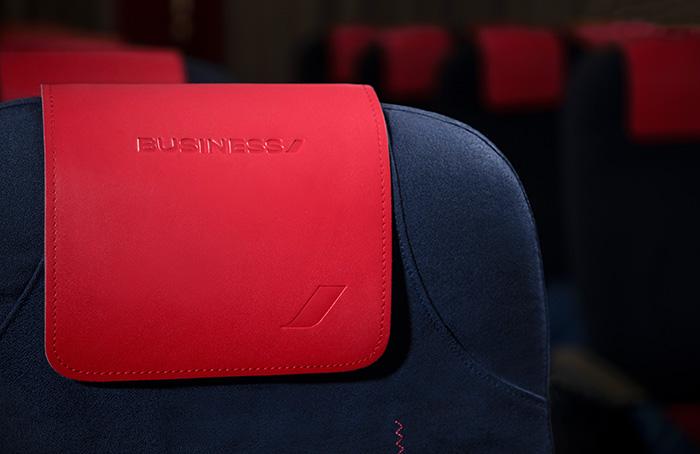 エールフランス航空(AF)のフランス国内線で「ビジネスクラス」サービス開始