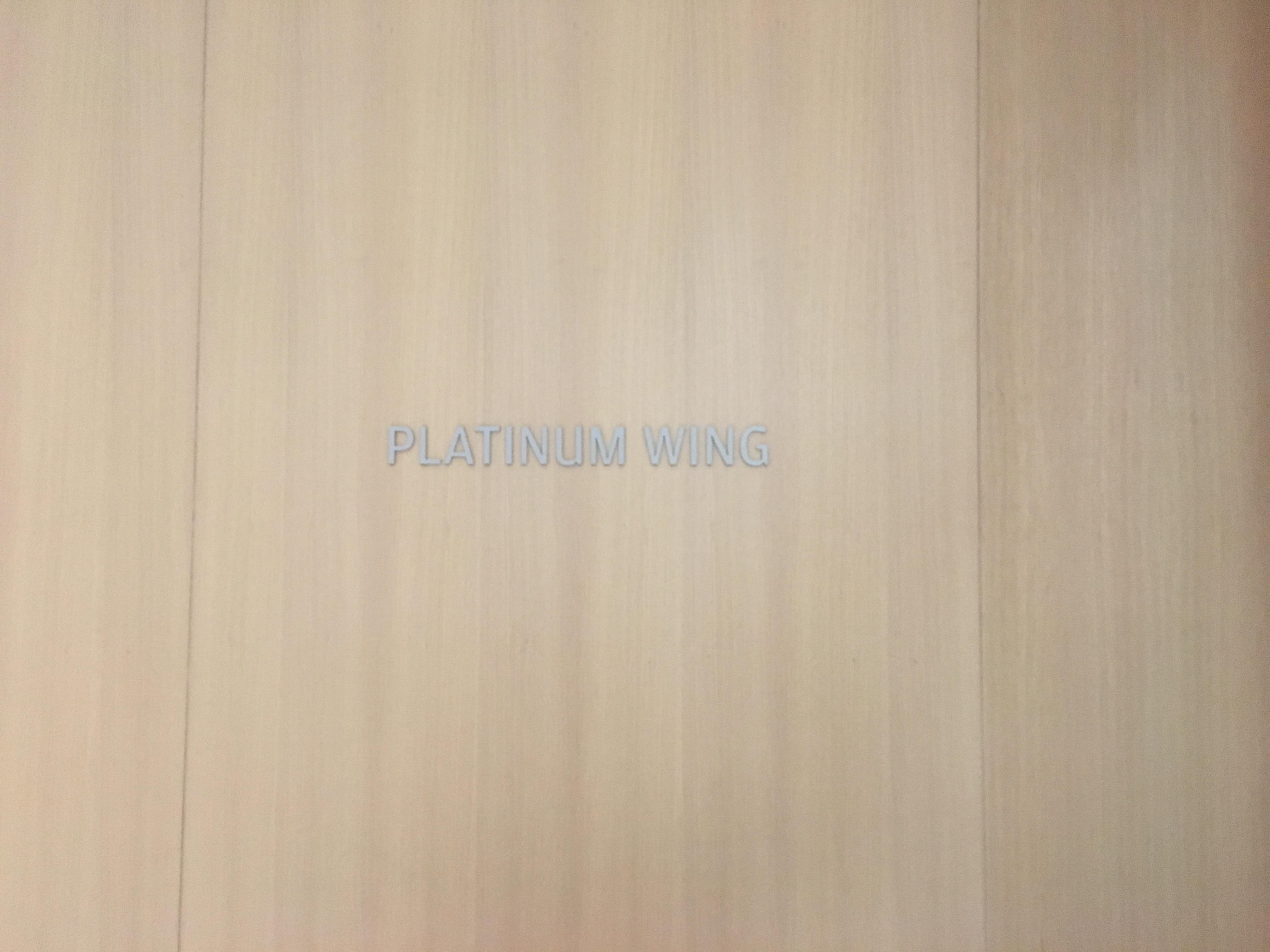 Lounge Review : ヘルシンキ空港(HEL) フィンエアー(AY)ラウンジ プラチナウィング(Platinum Wing)
