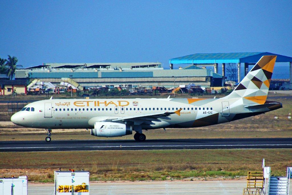 エティハド航空(EY)の上級会員資格が改善