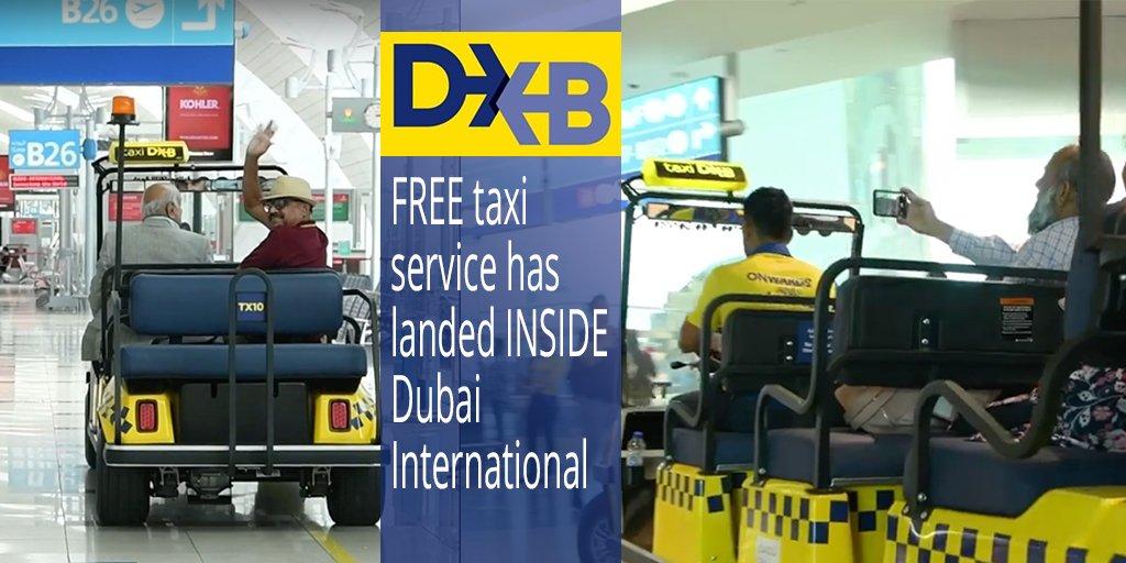 ドバイ空港(DXB)で空港内タクシーサービス「taxiDXB」の利用開始。移動が楽になります