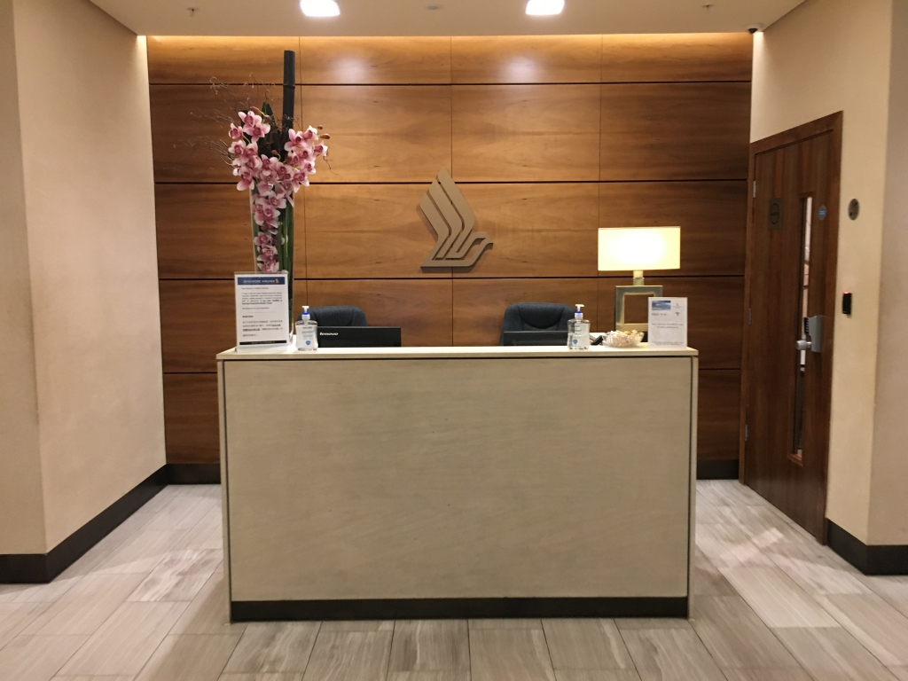 Lounge Review : ロンドンヒースロー空港(LHR)ターミナル2 シンガポール航空(SQ)シルバークリスラウンジ(SilverKris Lounge)
