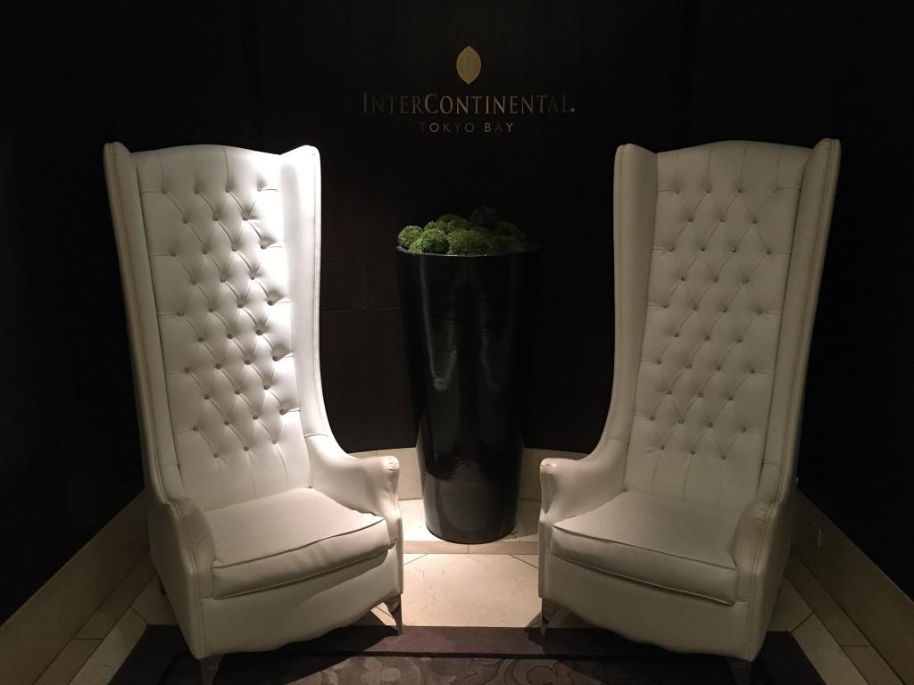 Hotel Review : ホテルインターコンチネンタル東京ベイ(InterContinental Tokyo Bay)