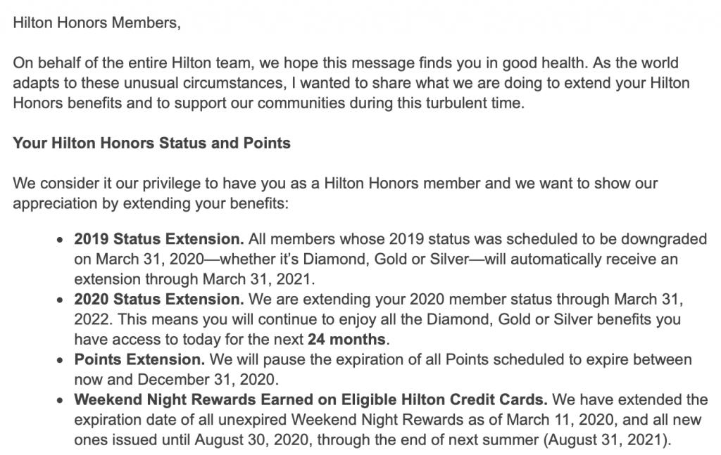 ヒルトンも遂に、ステータス期限の延長を決定!